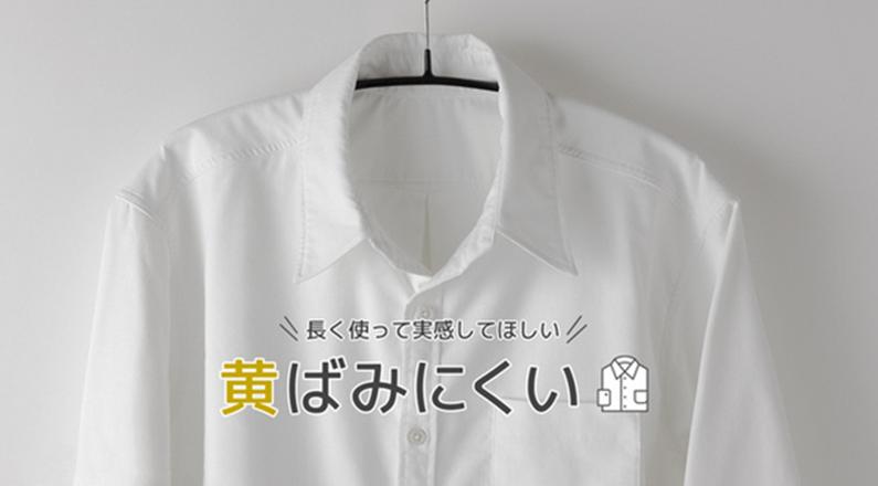Nobleman ZER-Oシリーズ